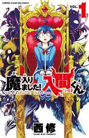 Nishi Osamu, Boy, Crown, Chair, School, Mairimashita! Iruma-kun, Manga, Demons, Fantasy, Humour, Manga,
